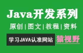 Linux安装jdk8及环境变量配置