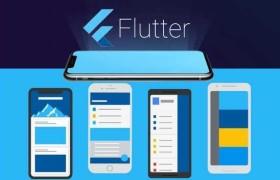 Flutter学习教程汇总(教程/视频/案例)