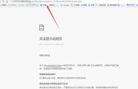 宝塔面板phpmyadmin无法访问解决方法
