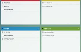 KooTeam 在线团队协作与文档管理系统